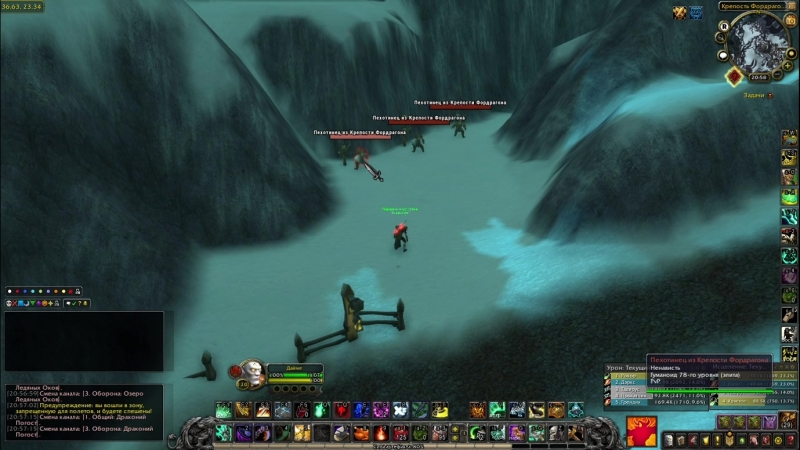 World of Warcraft 10.09.2018 20_57_59