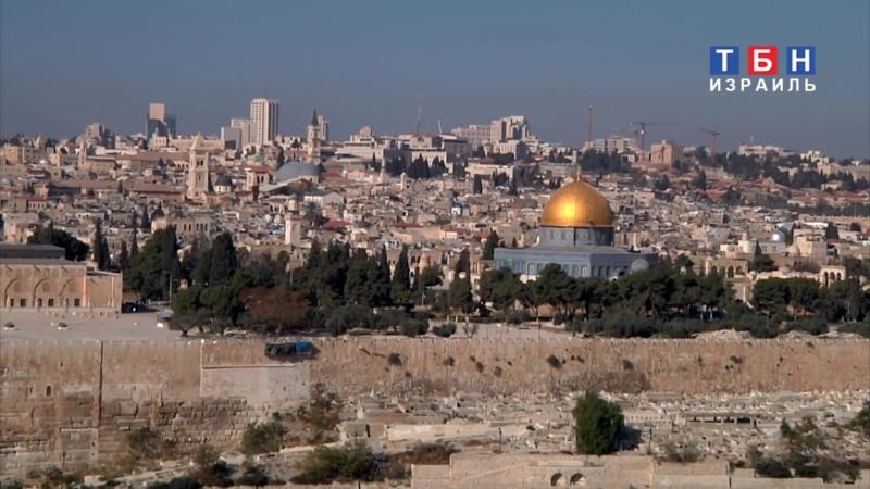 Строительство Третьего храма - Иерусалим