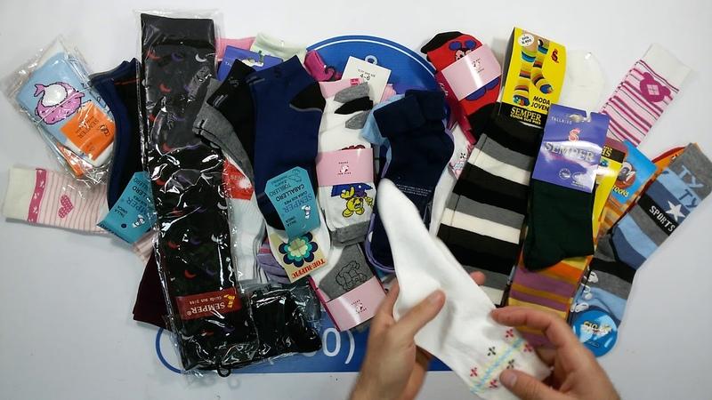 Semper, Whale, Pasitos Socks Kids (3 kg) 9пак - брендовые детские носки сток