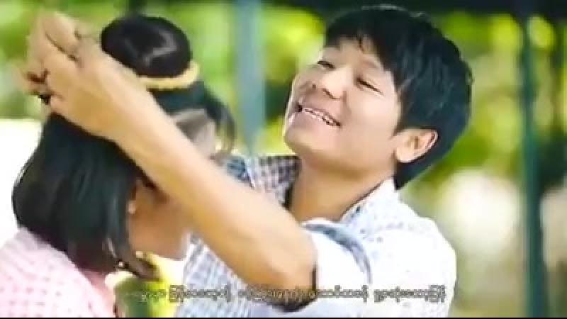 မေနာ - ေတာင္သမန္အင္းရဲ႕ကဗ်ာ (Ma Naw - Taung Ta Man Inn Yae Kabyar) (Official Music Video).mp4