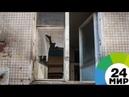 Взрыв газа в Шахтах: погиб человек, шестеро остаются под завалами - МИР 24