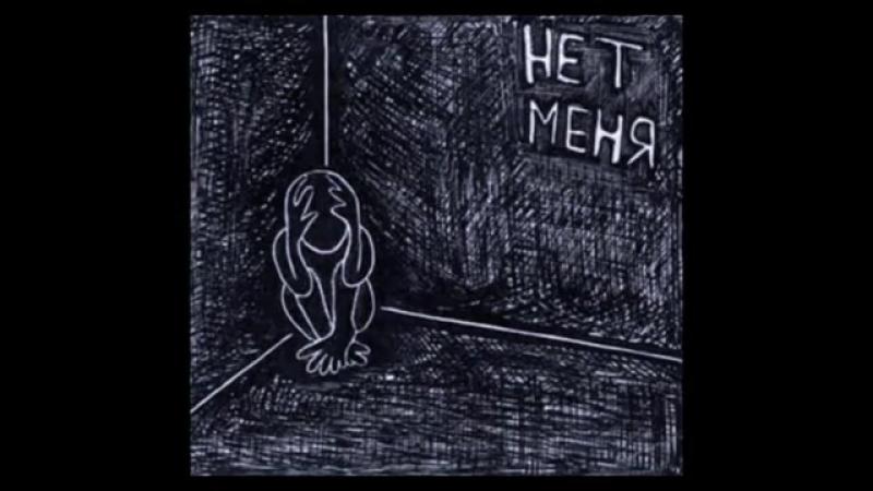 Черный Лукич - Дождь