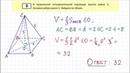Досрочный ЕГЭ по математике. Задание 8 6