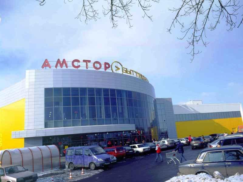 В Горловке больше не работает супермаркет