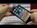 IPhone 8 5490руб