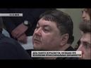 День памяти журналистов, погибших при исполнении профессиональных обязанностей . Актуально. 13.12.18