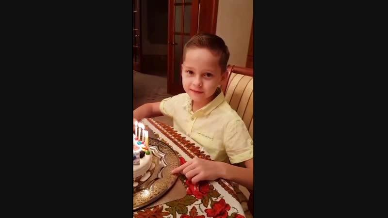 День рождения. Егору 7 лет._1.mp4