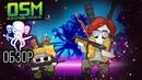 OSM: Old School Musical - Обзор музыкальной игры