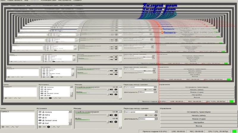 KetraWars.net (x1200) Общаемся от души