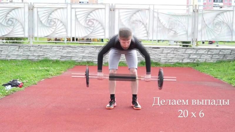 Прыжок в длину с места Как увеличить прыжок в длину с места