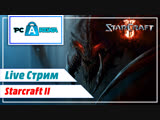 StarCraft 2 . Лучшая стратегия последних лет! (бесплатная)