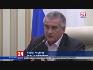 Правительству Республики представили нового начальника управления министерства юстиции Российской Федерации по Крыму