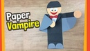 Paper Vampire Craft   Fun Halloween crafts for kids