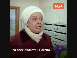 Репортаж про москвичку, которая вместе с соседями боится заразиться раком.