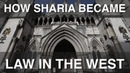 How Sharia Became Law in the West - YouTube
