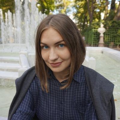 Полина Дубровина