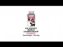 Чемпионат мира - 2018 по хоккею. Анонс (апрель 2018)