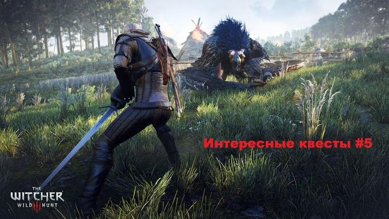 The Witcher 3 Wild hunt квест Сковорода как новая