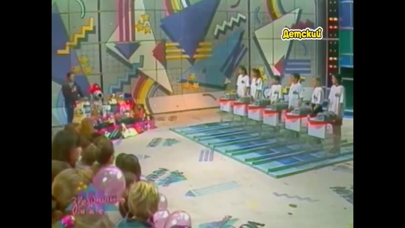 Звёздный час (1-й канал Останкино, 16.01.1995)