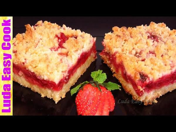 Очень Простой Насыпной Пирог с Клубникой На Раз, Два, Три | How to Make Easy Strawberry Cake