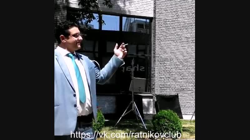 Мастер класс от Александра Ратникова походка ОТЧАЯННЫЙ ДОМОХОЗЯИН июнь 2017г