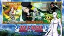 Витрина С Подчинителями Aizen Senkaimon Quest Frenzy Soi Fon Bleach Brave Souls 110