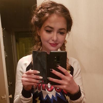 Диана Завалеева
