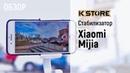 Обзор трёхосевого стабилизатора Xiaomi Mijia