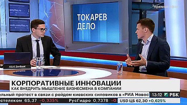 Алексей Милевский | Москва