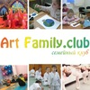 Центр семейного развития «ArtFamily. Club»
