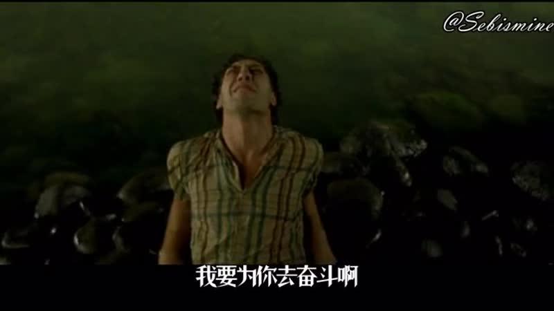 Реквизировано: видеоклип по пейрингу Салазар/Джек: 【萨杰/乡村爱情风】闯码头.