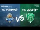 Обзор матча Пирамидс Ахмат