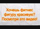 #тренировки#фитнес#диета#рецепт#похудение#зал#спорт#йога#атлет#модель#план#упражнения#прес#жим#мышцы#сила#выносливость#здоровье#