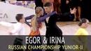 Egor Koznov Irina Umanskaya Jive 2018 Russian Championship Yunior II Latin