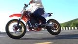 High Power Electric Motorcycle Denzel TORNADO Rush3