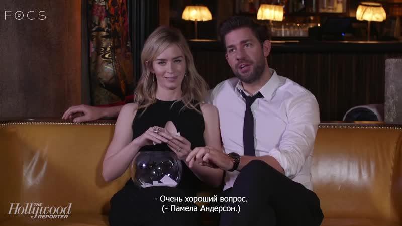 Эмили Блант и её муж Джон Красински в интервью для The Hollywood Reporter, русские субтитры.