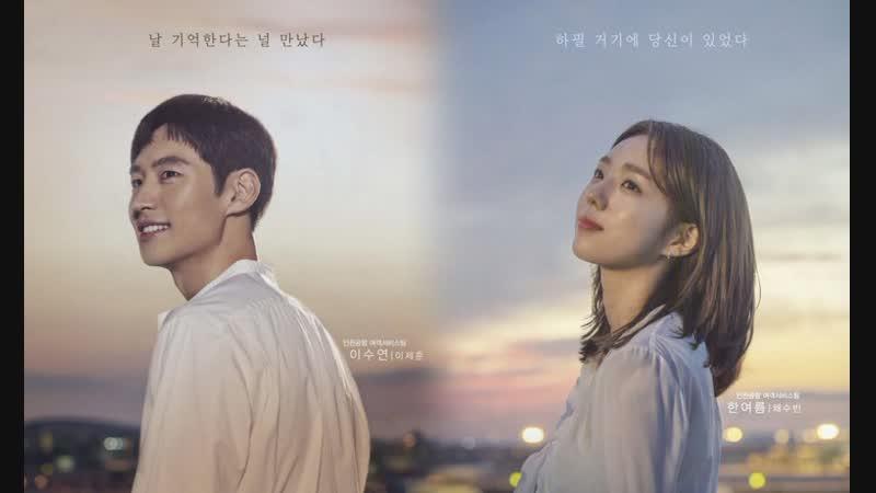 [Rus sub] Jung Joonil) -Gravity of love (Where Stars Land OST Part.3)