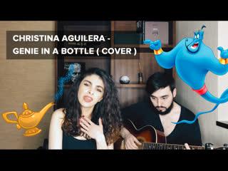 Christina aguilera - genie in a bottle ( cover )