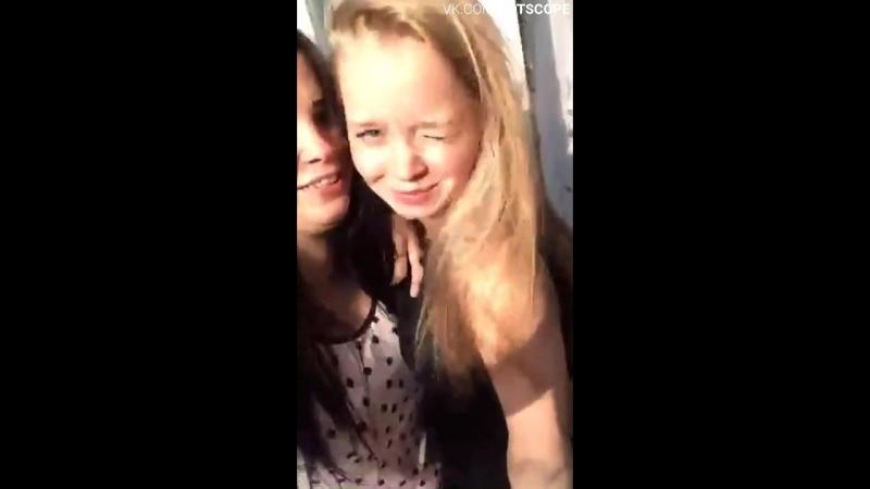 Пьяные школьницы показывают сиси в перископе Polyektova