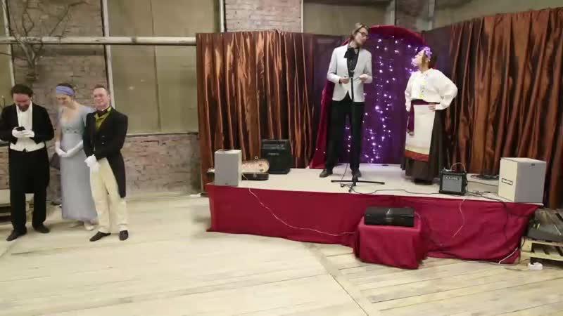 Выступление в составе Пушкинской студии старинного танца
