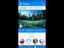 WeAppers - Para Kazandıran Yerli Sosyal Ağ - Reklamlardan Para Kazan - Kendi Mobil Uygulamanı Yap