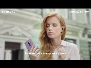 Купи Galaxy S9   S9+ и получи Gear IconX в подарок!