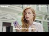 Купи Galaxy S9 | S9+ и получи Gear IconX в подарок!