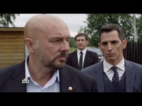 Алексей Нилов в роли Космонавта Высокие ставки