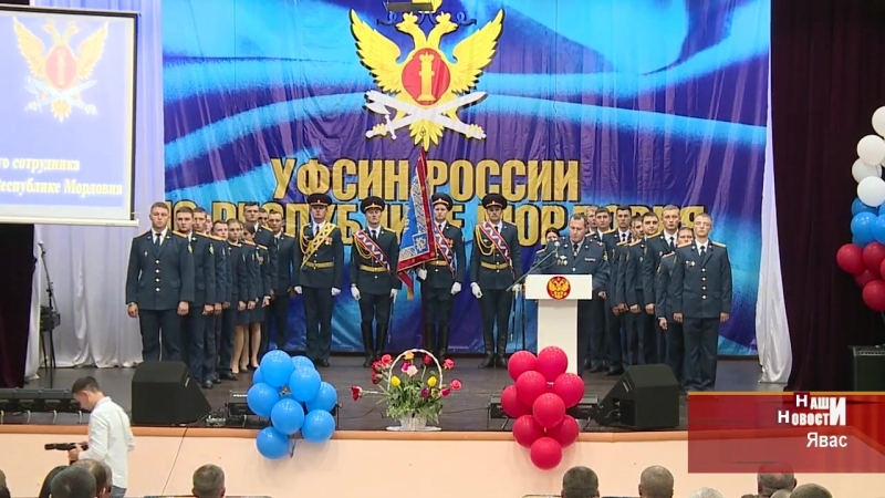 Молодые сотрудники УФСИН Мордовии