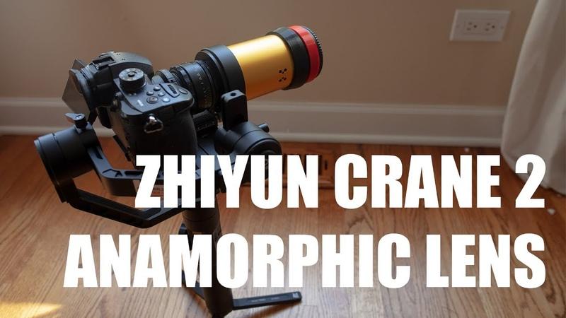 Anamorphic Lens Balancing on Zhiyun Crane 2 Gimbal Tutorial