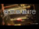 Tokyo Ghoul:re OP (RUS) Jackie O