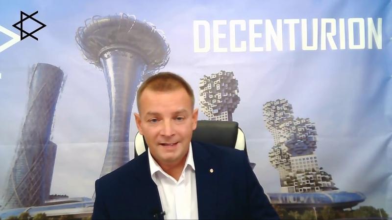 Семь ключевых вариантов заработка в Decenturion. 27 сентября 2018 г.