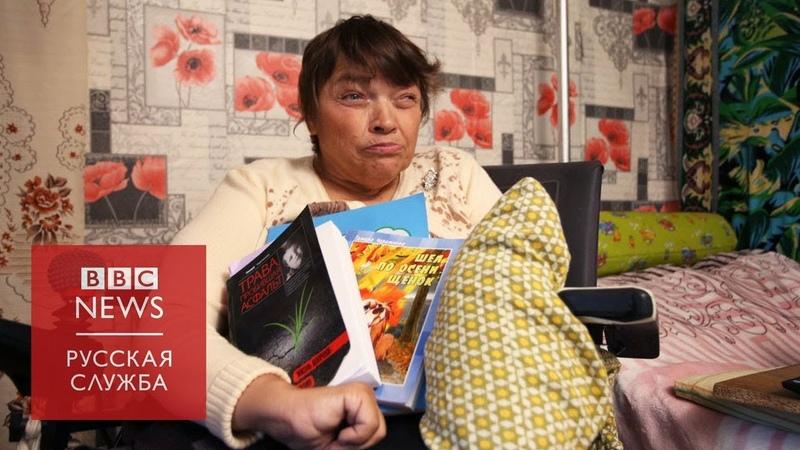 Сибирская сказочница женщина которая через полвека заставила врачей отменить страшный диагноз