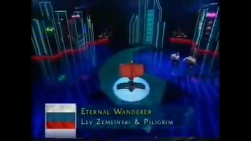 Юдифь (Маша Кац). Вечный странник (Live from Dublin Eurovision 1994